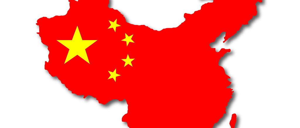 Dasyatnya Ekonomi China (RRC) China 1